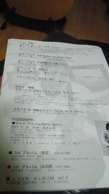浜田伊織-NEC_2110.jpg