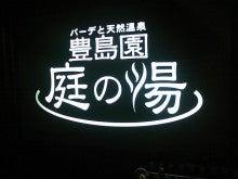 お笑いコンビ「コンリット」のブログ-SN3I0458.jpg