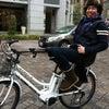『VERY×自転車×こばけん』^〜^♪の画像