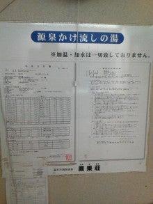 もりとものひとりごと-NEC_0965-1.jpg