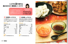 $Kelly's Rose Life Style-「InRed」2012年 2月号