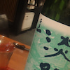 新宿 「淡路島と喰らえ 新宿西口店」の画像
