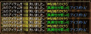 RELI姫のおてんば日記-こんなものか