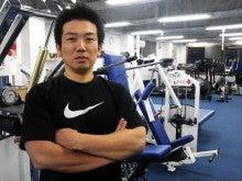 $平塚スポーツケアセンターのスタッフのブログ