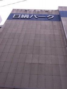 横浜元町中華街発・画廊店主のおすすめ絵画やアート情報~絵を飾ると始まるいいこといっぱい教えます!