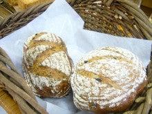たっくんのブログ-五穀パン4