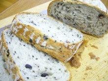 たっくんのブログ-五穀パン3