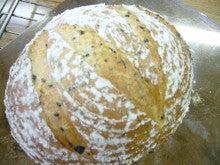 たっくんのブログ-五穀パン2