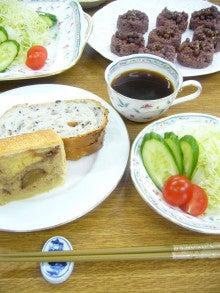 たっくんのブログ-1月21日パン教室