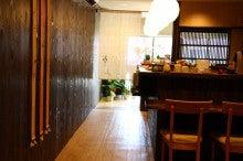 $福井のおもち・和カフェ「豆とくるみ」の綴り
