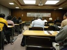 $反軍通信-1/23集会