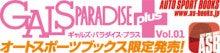 植田早紀 オフィシャルブログ 「のんびりぶろぐぅぅぅ」 Powered by Ameba