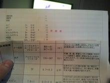 ★AI STORY★-HI3H0443.jpg