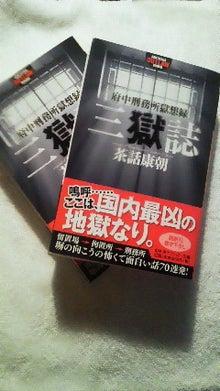 不思議旅行案内 長吉秀夫-201201260719000.jpg
