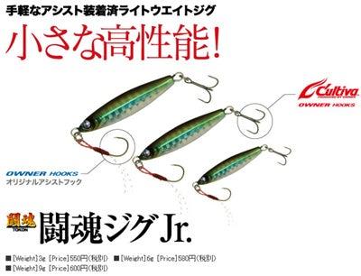 D_Groove Blog/No Fishing No Life.-闘魂ジグ Jr.