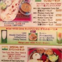 お昼はインドカレー