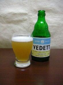 下戸でも美味しく飲めるビールはあるのか?-ヴェデット・エクストラホワイト