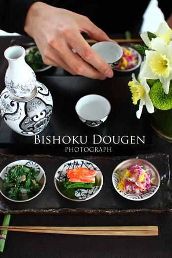 美食同源 -- 写真で綴る美味しいモノ,美しいモノ ---1201269