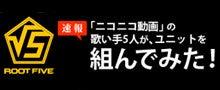 みーちゃんオフィシャルブログ 『みーちゃんとときどきななちゃん』