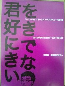 ちでぃのこれが私の生きる道☆-DSC_0440.jpg