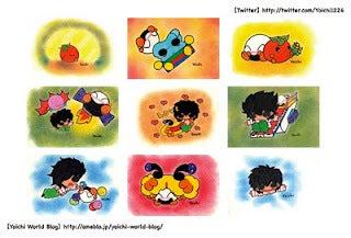 $Yoichi World Blog