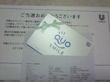 葵と一緒♪-TS3P03980001.jpg