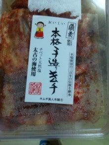 azuki-1029さんのブログ-120127_205517.jpg