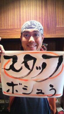 $魚哲-うおてつ-ブログ-2012012715190000.jpg