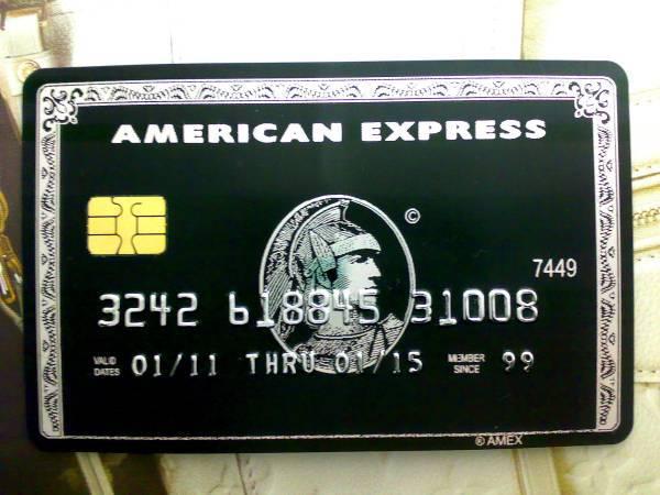 アメリカン エキスプレス ブラック カード