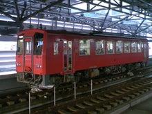 酔扇鉄道-TS3E2039.JPG