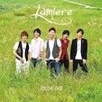 Lumiereオフィシャルブログ「リュミ日記」Powered by Ameba