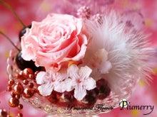Plumerry(プルメリー)プリザーブドフラワースクール (千葉・浦安校)-桜 アレンジ 春 チェリーブラッサム