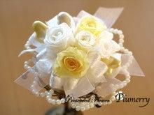 Plumerry(プルメリー)プリザーブドフラワースクール (千葉・浦安校)-ミニブーケ 結婚祝 手作りギフト