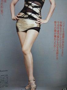 岡本夏生オフィシャルブログ「人生ガチンコすぎるわよ!」Powered by Ameba-DVC00357.jpg