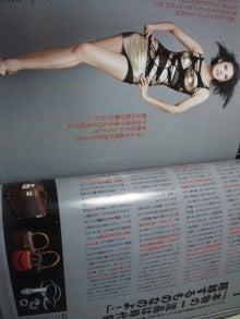 岡本夏生オフィシャルブログ「人生ガチンコすぎるわよ!」Powered by Ameba-DVC00337.jpg