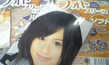 $MINT新宿店のブログ-120129_110205_ed.jpg