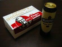 下戸でも美味しく飲めるビールはあるのか?-とりの日パックとマーフィーズ