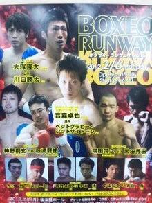 18鴻巣ボクシングジム-120121_1827~01.jpg