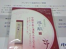 葵と一緒♪-TS3P0401.jpg
