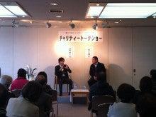 内藤雄士オフィシャル「NYSGオフィシャル ブログ」Powered by Ameba