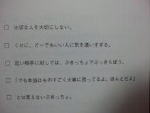 ★AI STORY★-HI3H04430001.jpg