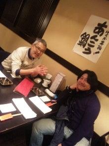 【シルバーアクセサリー】 横浜・六角橋 : きらり屋・レジェンド    のブログ-120129_180139.jpg