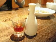 主婦nekoyamaのゆるゆる日記-2012012918540000.jpg