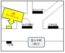 くまさんのブログ-アニメチューン 地図
