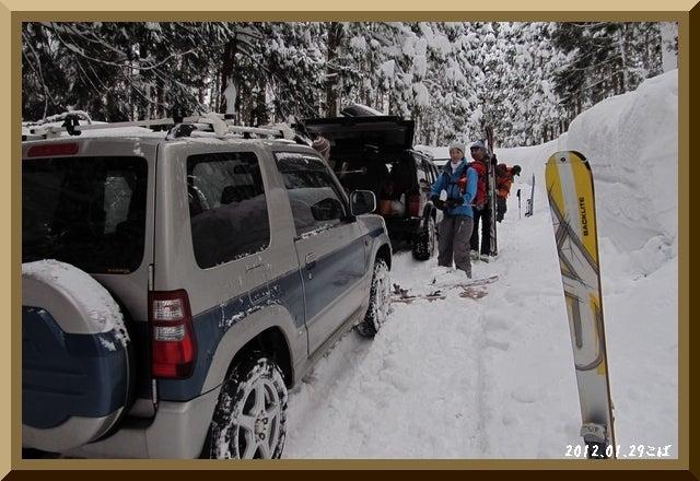 ロフトで綴る山と山スキー-0129_0747