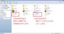 MOMENT管理人室inアメブロ-日本語化手順