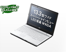 NEC特選街情報 NX-Station Blog-VersaPro J タイプVH