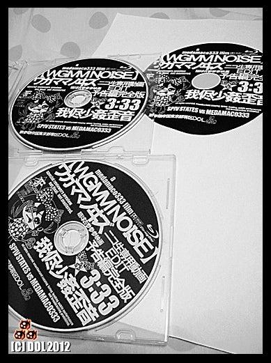 】】】眼球古(メダマコ)333【【【 の★ピグプリケっ★since20100707-wgmmbd3