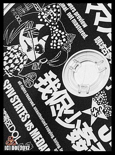 】】】眼球古(メダマコ)333【【【 の★ピグプリケっ★since20100707-wgmmbd2