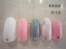 musee du riche 二子玉川店のブログ